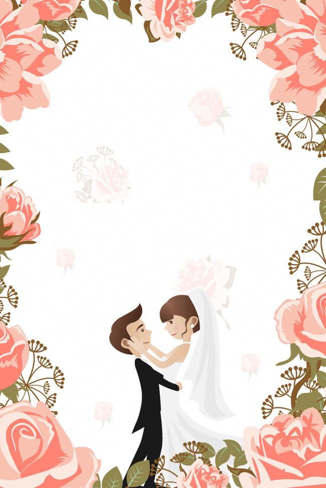 صور بطاقة دعوة زواج جاهزة فارغة , دعوات للافراح والمناسبات العامه