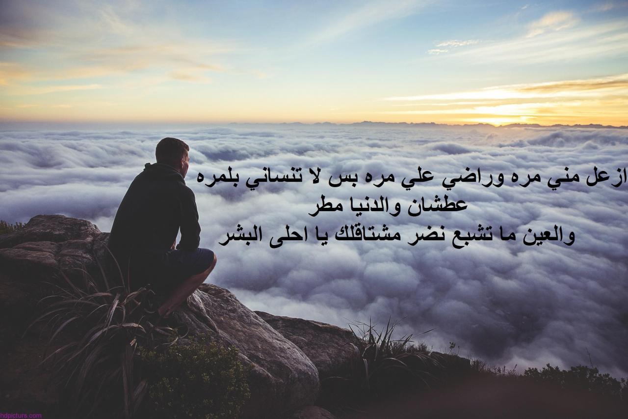 بالصور صور الفراق والوداع , الم الفراق والوداع في صورة 3459 4