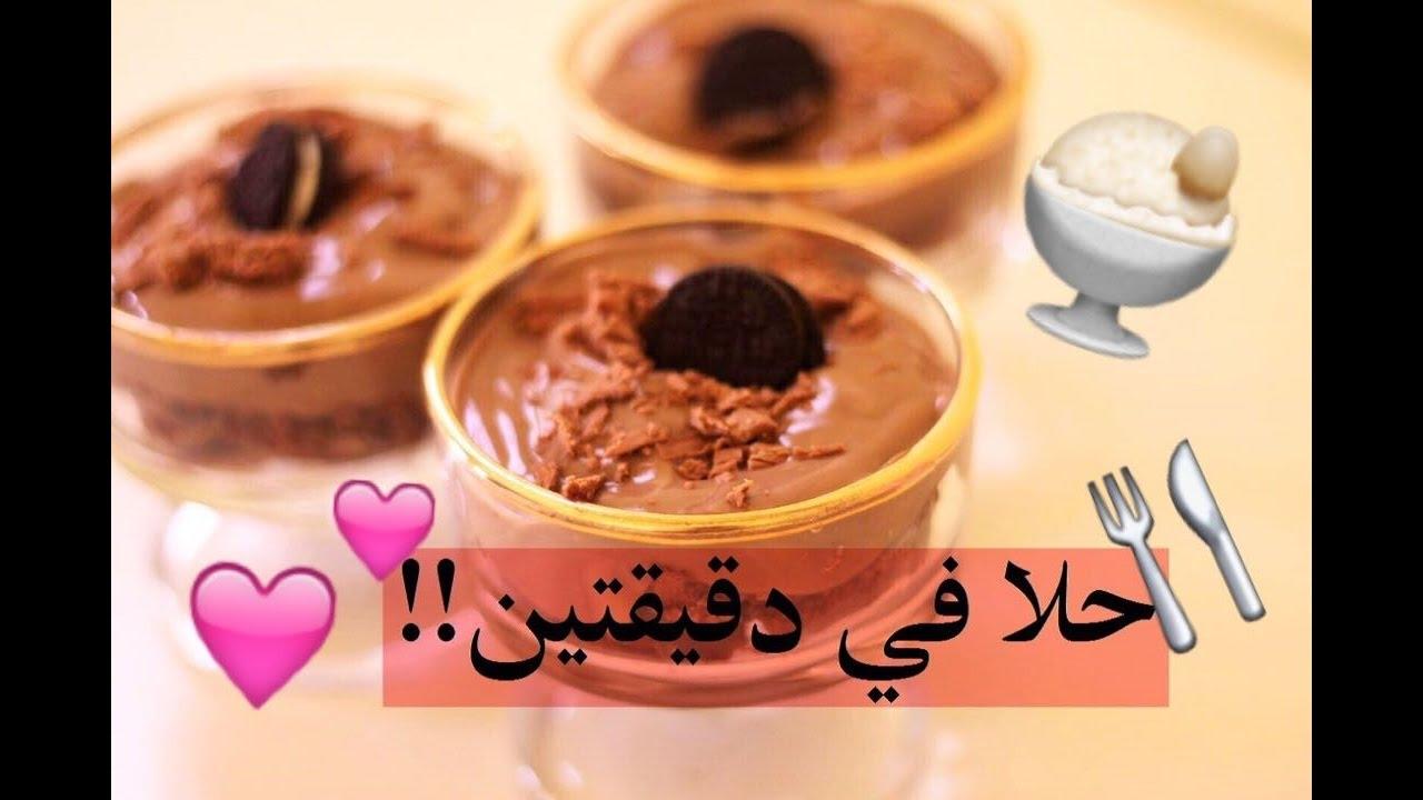 بالصور حلى لذيذ وفخم , حلويات لذيذه بشكل لايصدق لتجلب السعادة 3605 5