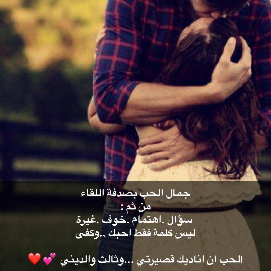كلمات الحب للحبيب، <p></a>&nbsp;</p>اجمل كلمات الاحبه