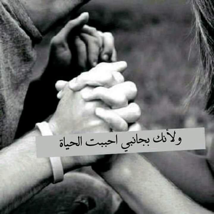 صورة كلمات الحب للحبيب , اجمل كلمات الاحبه