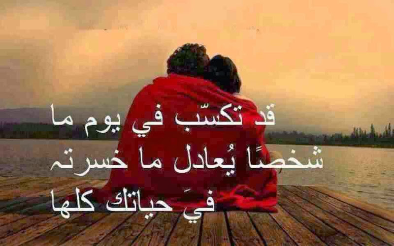 صورة صور الحب الجميل , اجمل كلمات للحب