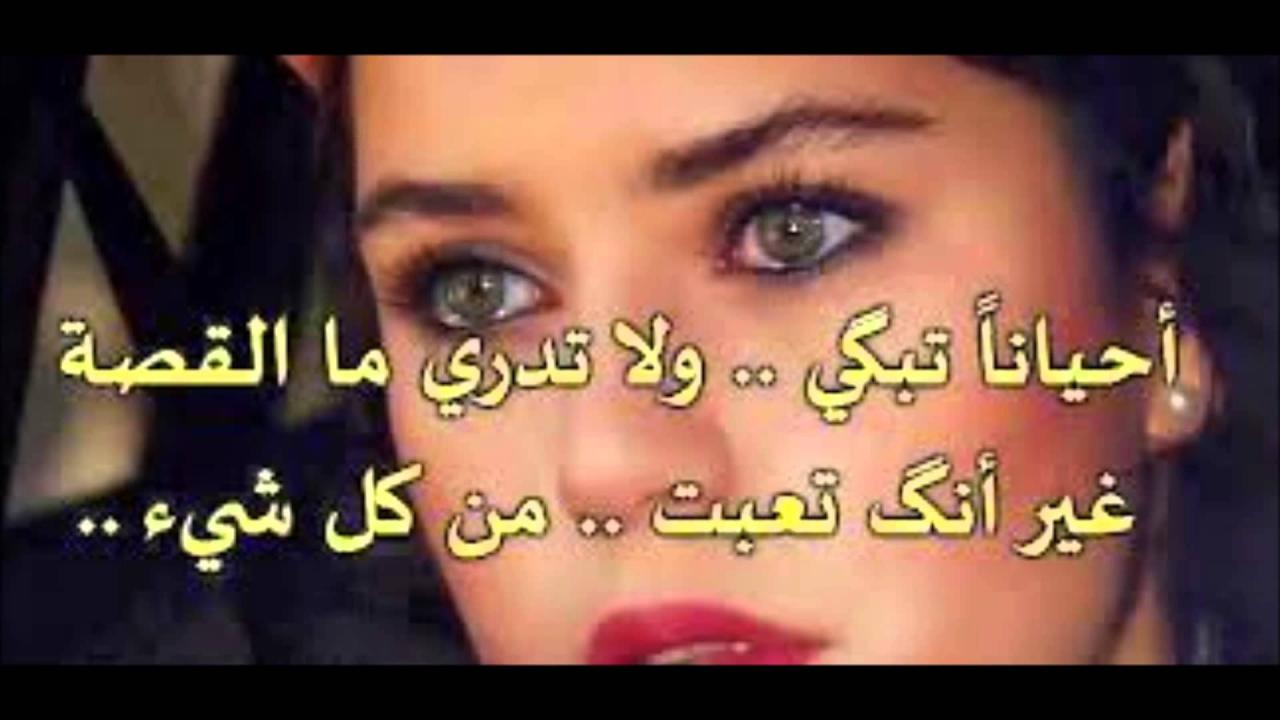 بالصور خواطر عن البكاء , اجمل الكلمات عن الحزن 4589 7