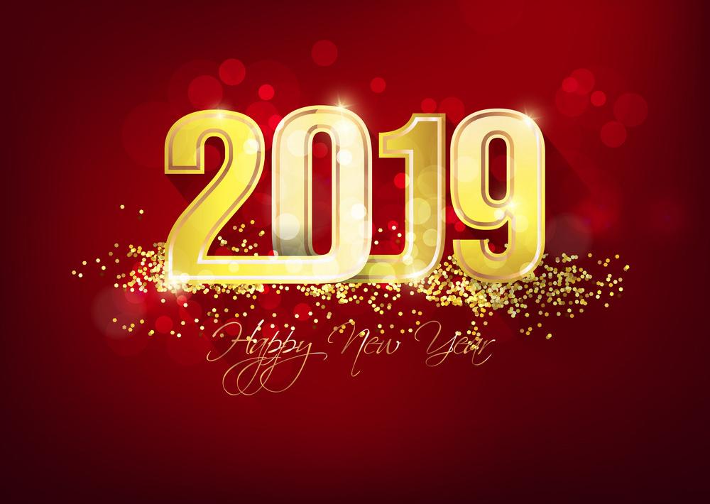صور رسائل بمناسبة السنة الجديدة , صور للتهنئه بالعام الجديد
