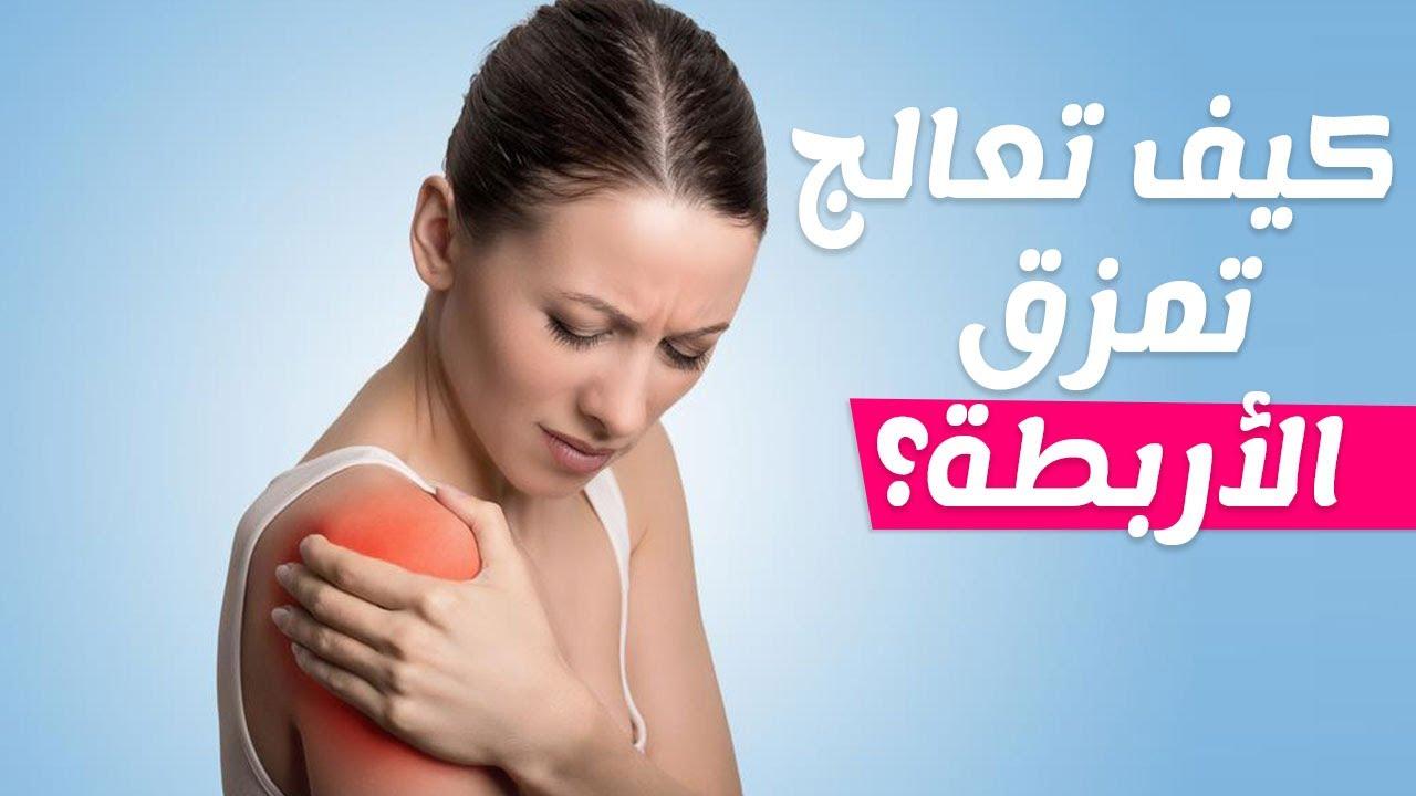صور علاج تمزق الكتف , اعراض تمزق الكتف وطرق علاجها