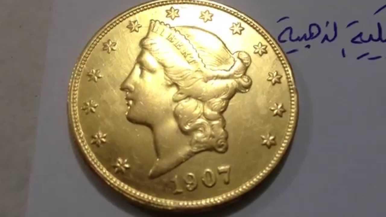 بالصور اول من وضع صورته على النقود , المقدوني اول من رسمت صورته علي النقود 2062 2