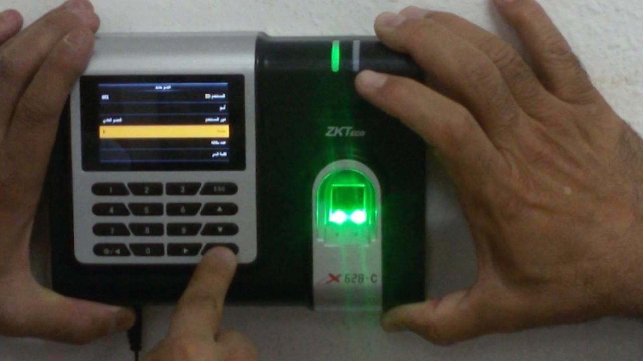 بالصور جهاز بصمة الاصبع , كيفيه عمل جهاز بصمه الاصبع 2097 2