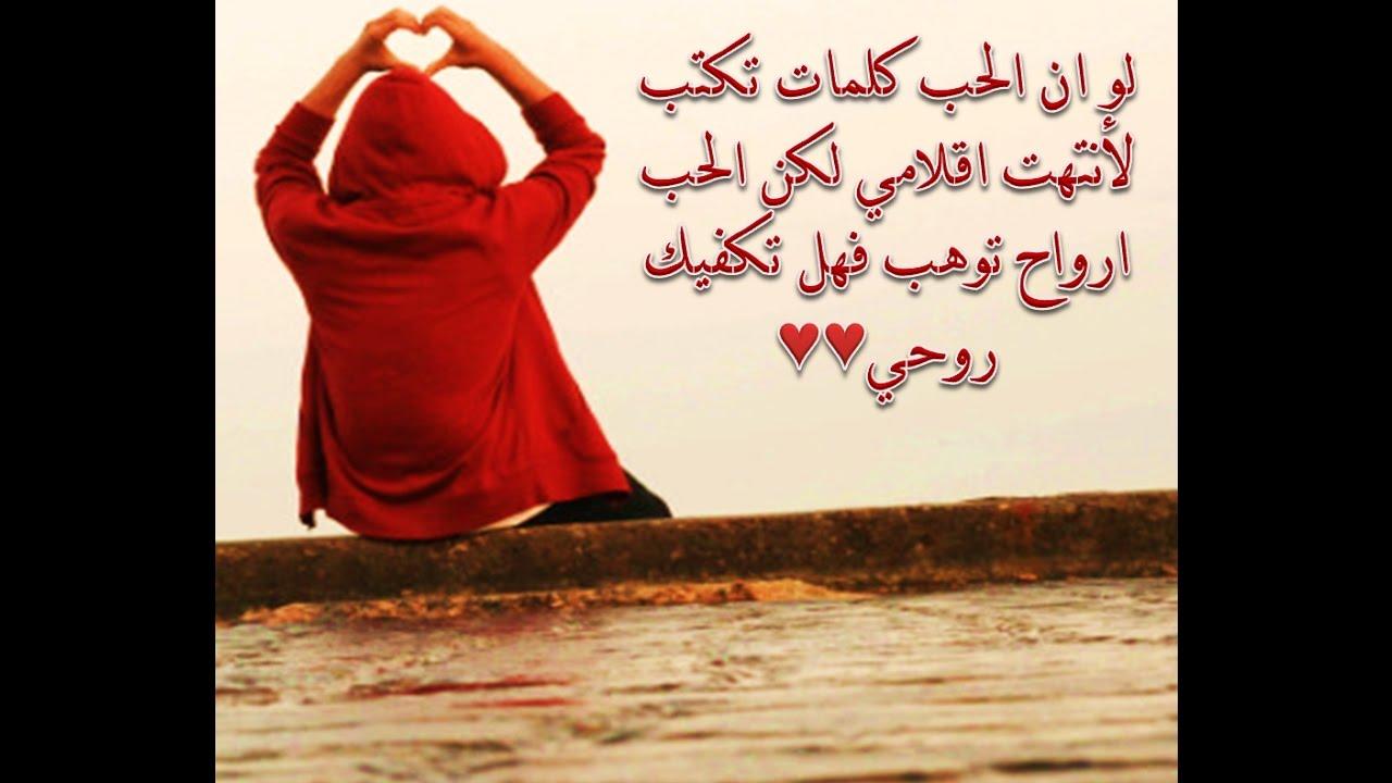 صورة مسجات الحب والعشق , كلمات رقيقه عن الحب