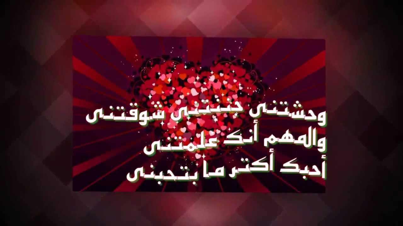 بالصور مسجات الحب والعشق , كلمات رقيقه عن الحب 2186 3