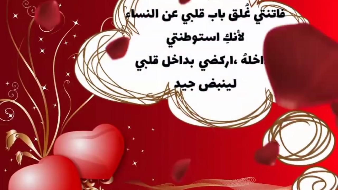 بالصور مسجات الحب والعشق , كلمات رقيقه عن الحب 2186 4