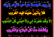 بالصور شعر يوم الجمعة , احتفالات المسلمين بيوم الجمعه 2269 1 110x75