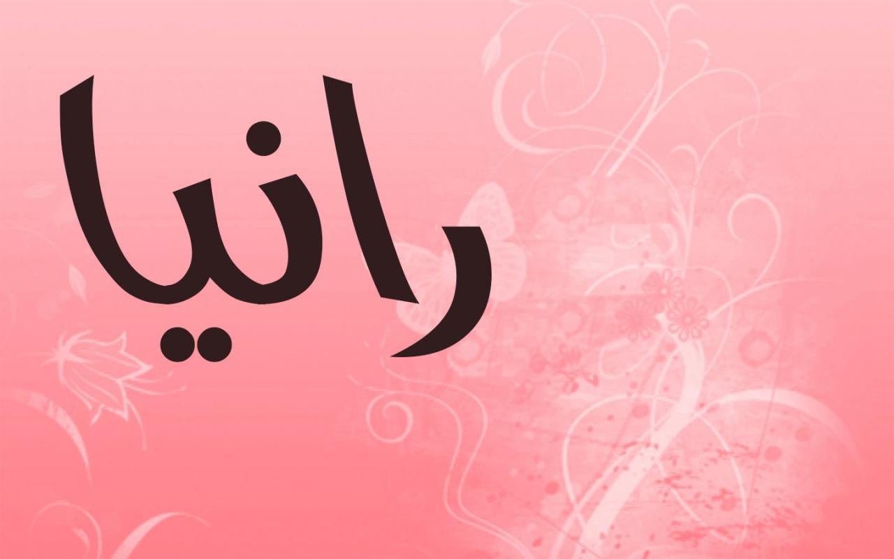 بالصور اسامي بنات فيس بوك , اسماء مميزة للفيسبوك 4583 2