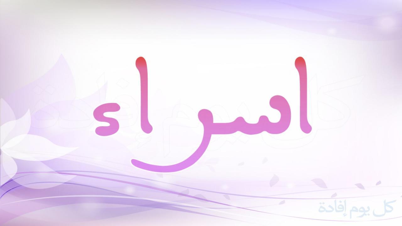 بالصور اسامي بنات فيس بوك , اسماء مميزة للفيسبوك 4583 7
