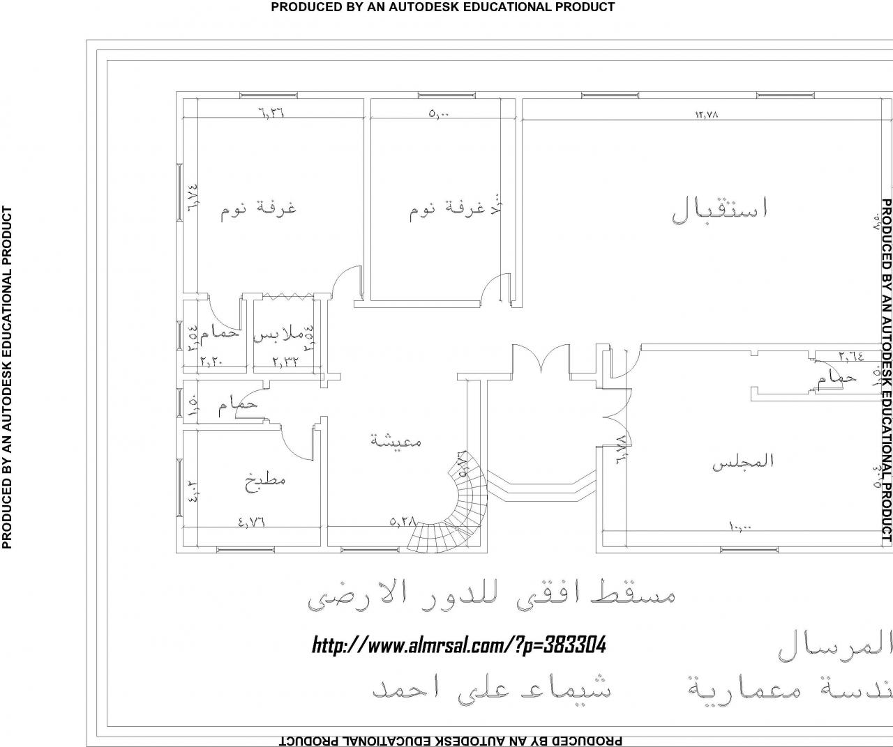 بالصور خرائط منازل 400 متر مربع , منازل بمساحات شاسعه 4737 7