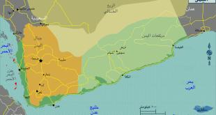 صور اليمن 24 ساعه , اليمن وموقعها المتميز بين الدول