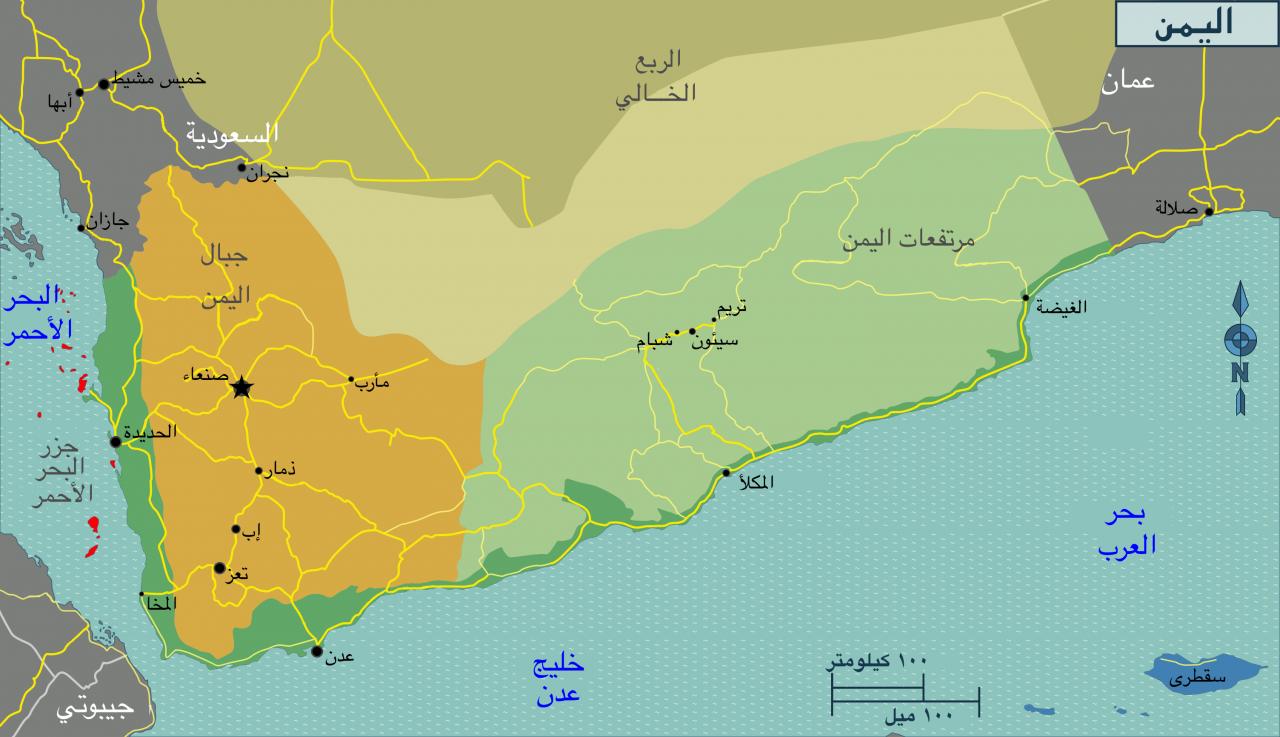 بالصور اليمن 24 ساعه , اليمن وموقعها المتميز بين الدول 2102