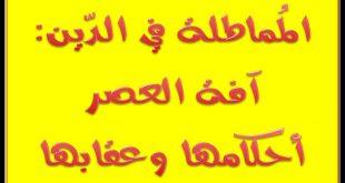 بالصور المماطلة في سداد الدين , حكم التهرب من سداد الدين 2113 3 310x165