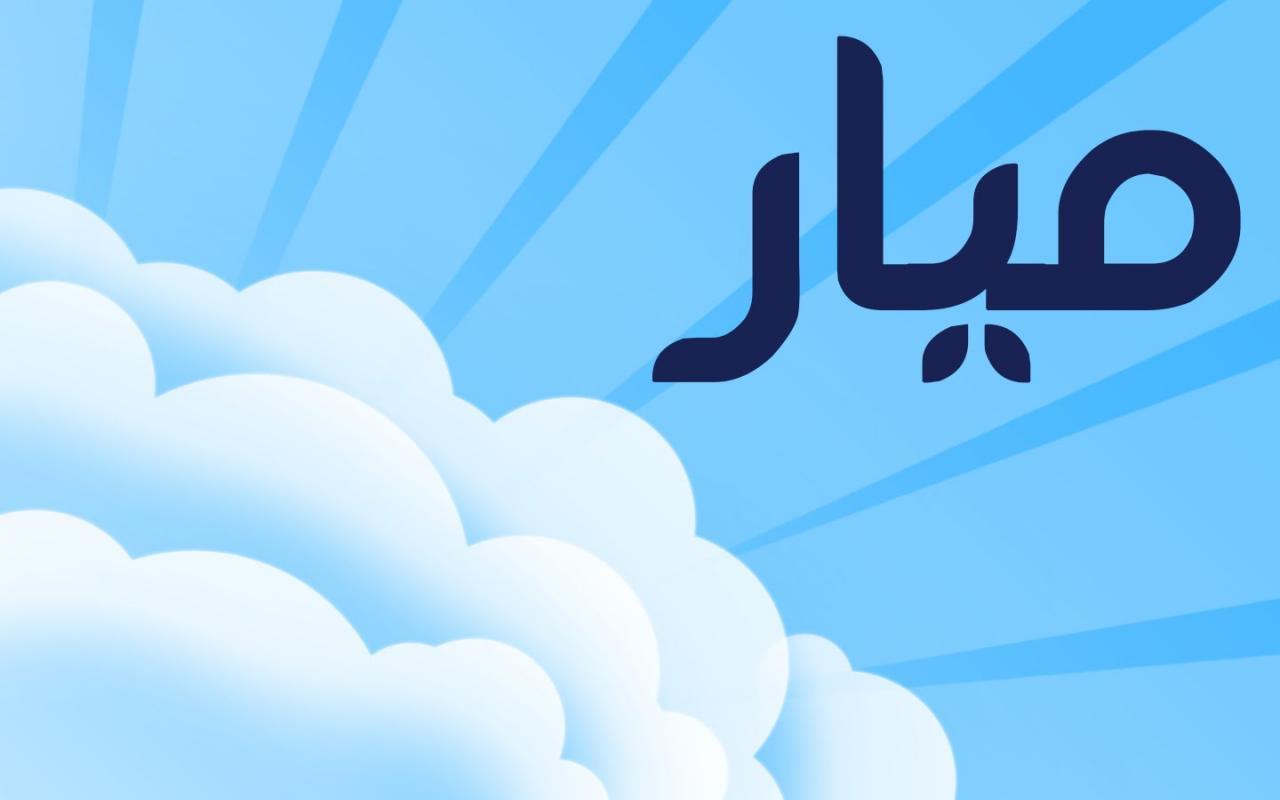 اجمل اسماء اسماء بنات بحرف 5
