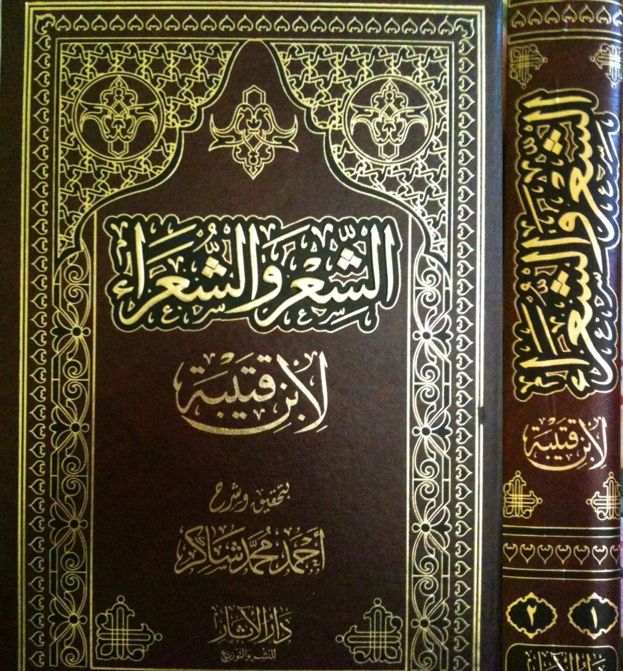 صور العصر الذهبي للادب العربي , في اي العصور ازدهر الادب