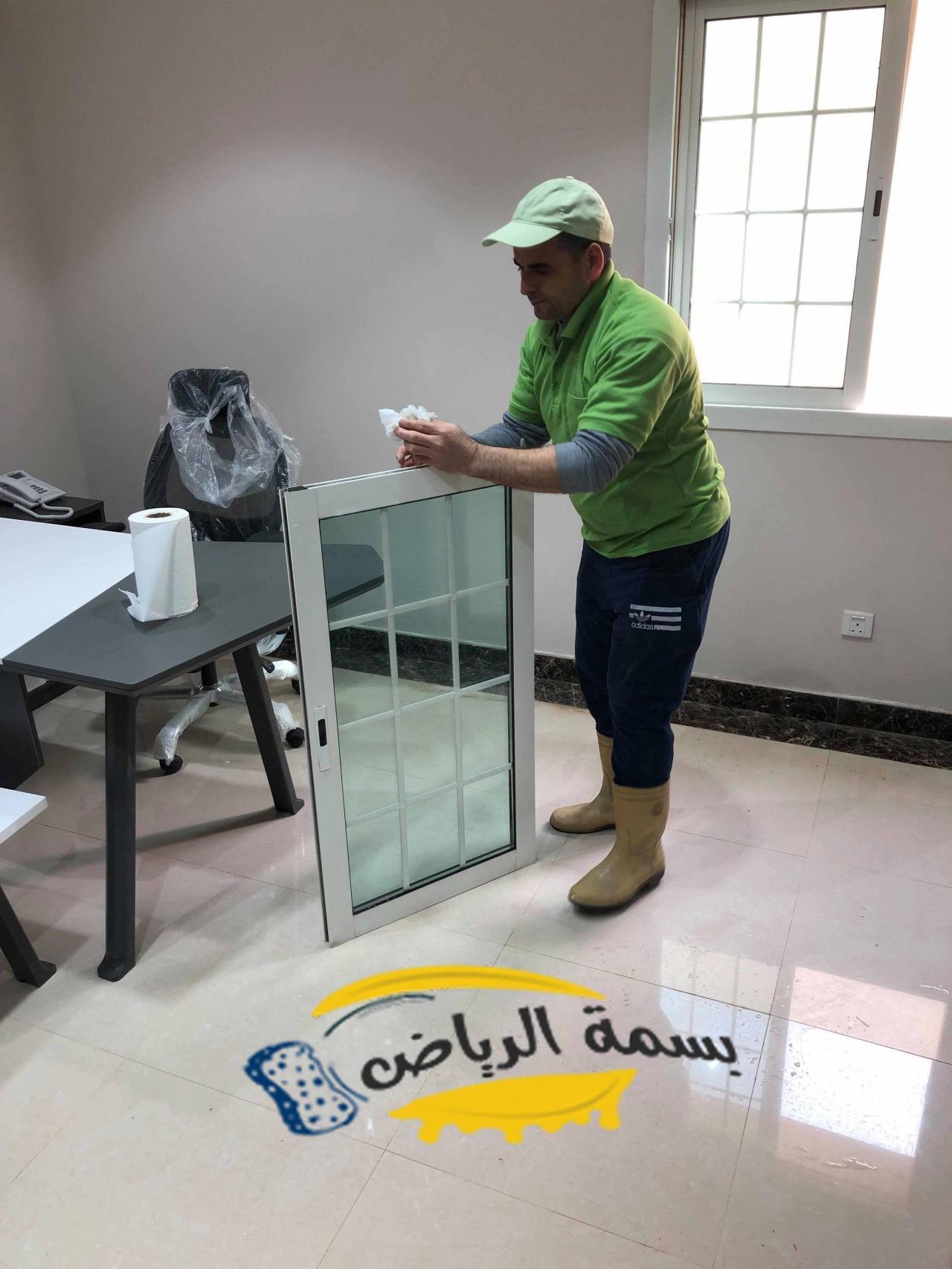 صورة رقم شركة تنظيف بالرياض , افضل شركات التنظيف في الرياض