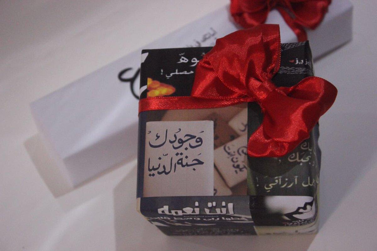 بالصور ماذا اهدي زوجتي في عيد ميلادها , هدايا قيمه للزوجه تجعلها اكثر سعاده 2228 6