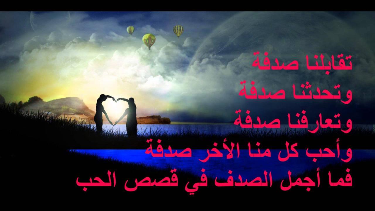 بالصور رسائل الحب والجنس , رسايل حب و عشق للموبيل 2251 11