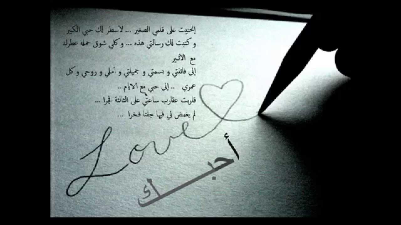 بالصور رسائل الحب والجنس , رسايل حب و عشق للموبيل 2251 8