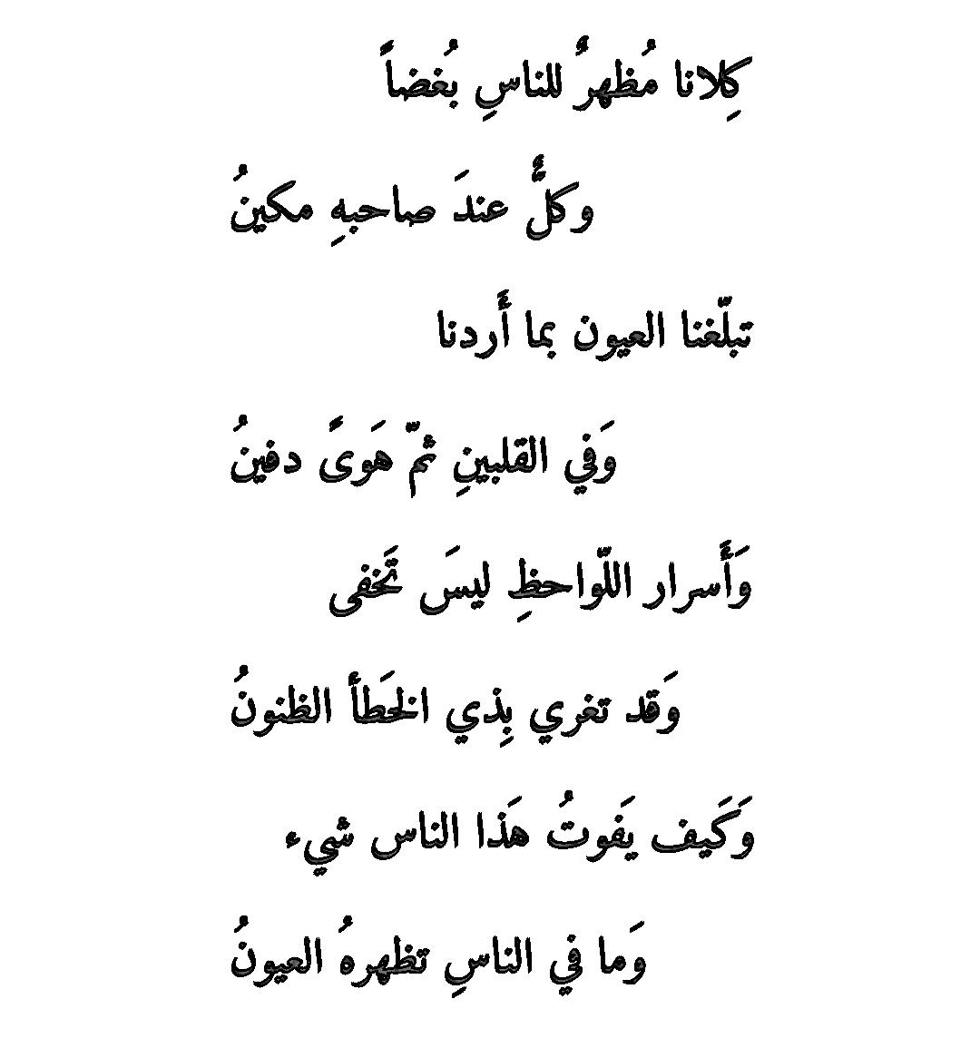 بالصور شعر لیلی و مجنون , اشعار عربيه قديمه 2256 1