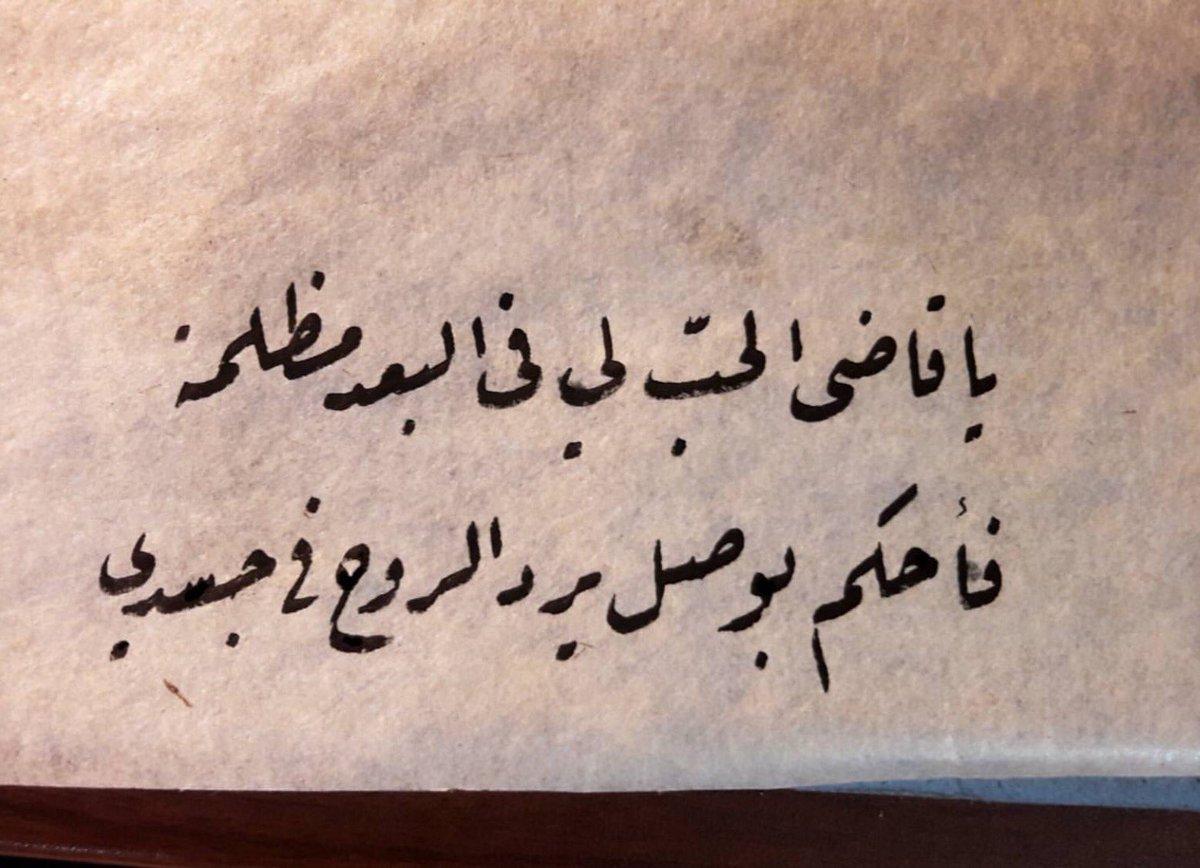 صورة كلمات حب غزل , اشعار حب و رومانسيه
