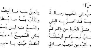 بالصور شعر عن الاب في عيد ميلاده , كلمات و عبارات في حب الاب 2286 10 310x165