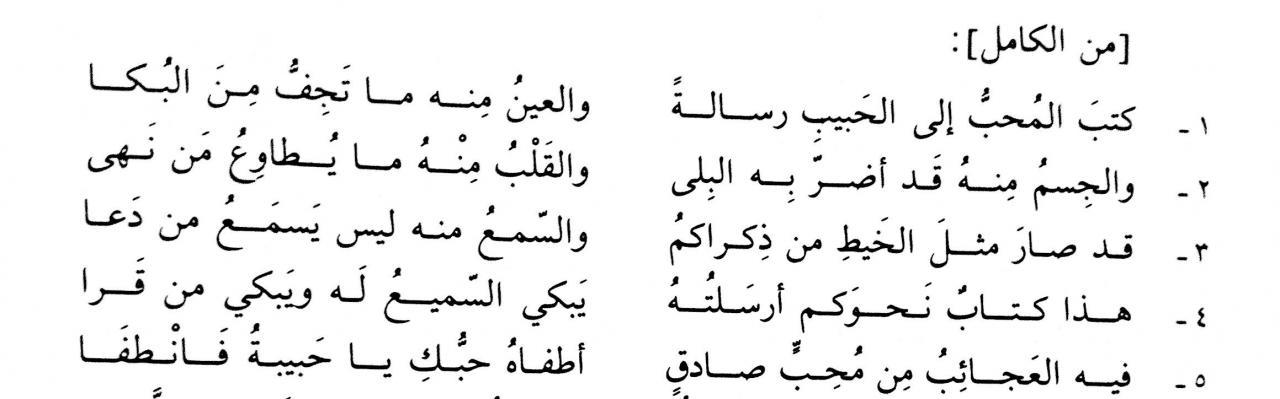 بيت شعر في حب الاب Shaer Blog