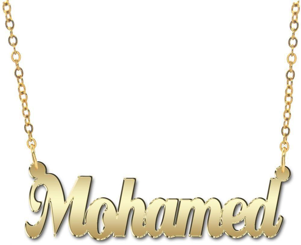 بالصور اسم محمد بالصور , معاني اسم محمد 2299 3
