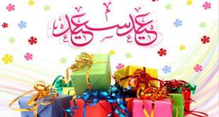 صور موضوع تعبير عن عيد الفطر , احتفالات المسلمين بعيد الفطر المبارك