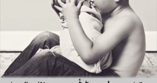 صور كلام جميل عن الاخ الصغير , موضوع تعبير عن الاخ الصغير