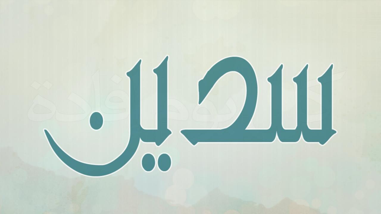 صور اسماء بنات 2019 غريبه , اسماء بنات حديثه