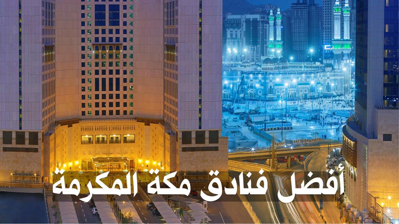بالصور افضل فندق في العالم , فنادق سياحيه فخمه حول العالم 2420 12