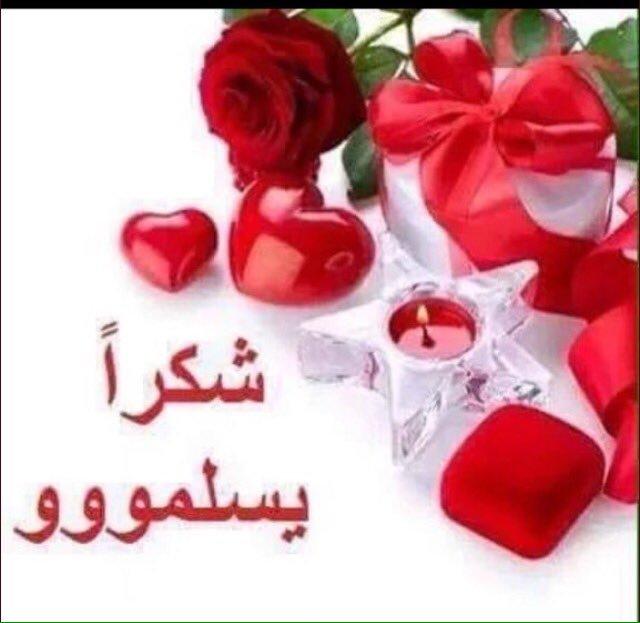 بالصور رسالة شكر لفاعل خير , رسايل شكر وعرفان وتقدير 2437 4