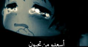 صور صور على كلام حزين , رمزيات حزينه للفيس بوك