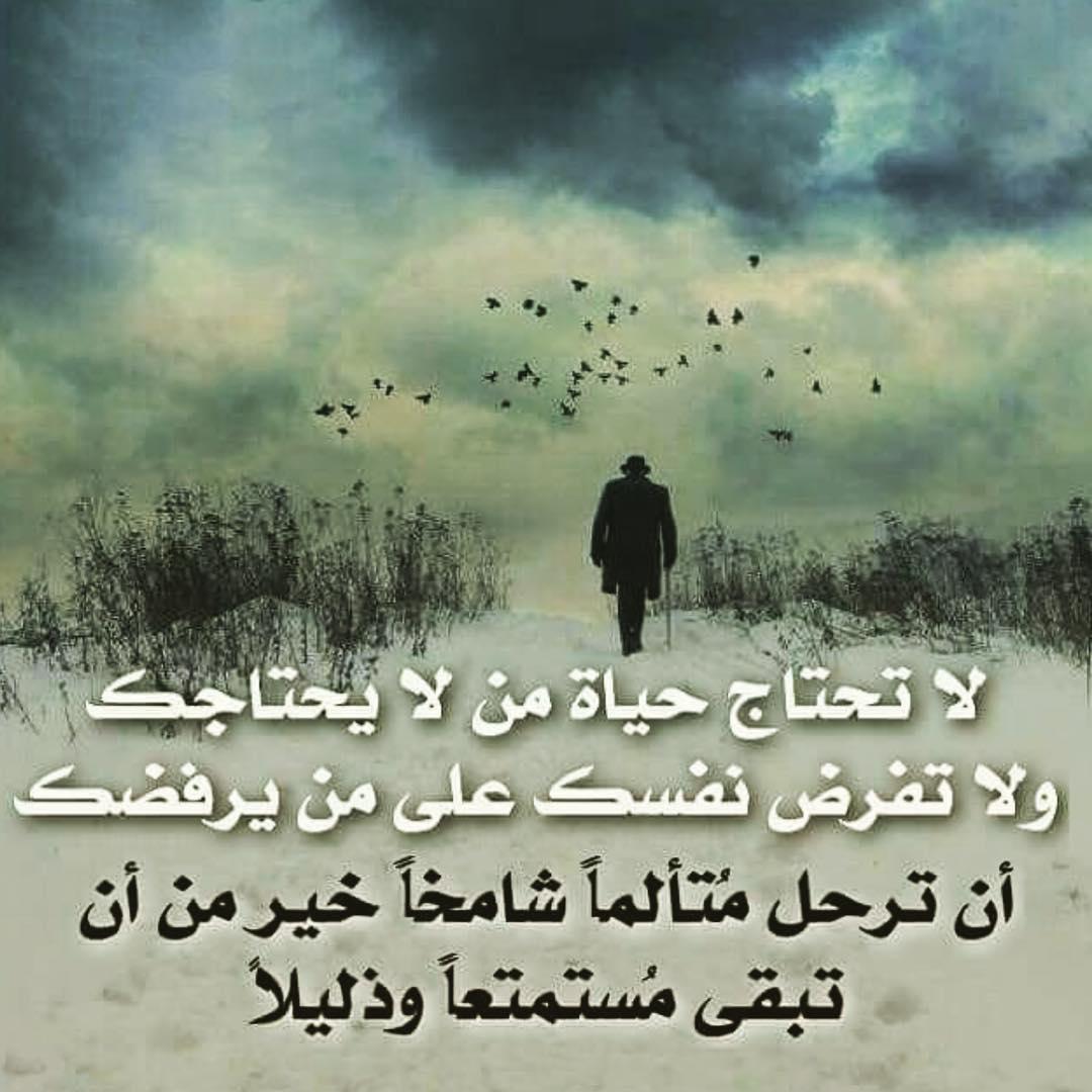 بالصور رسائل شوق وعتاب , رسايل حب للفيس بوك 2450 1