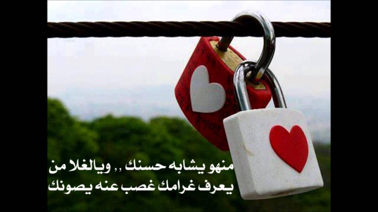 بالصور رسائل شوق وعتاب , رسايل حب للفيس بوك 2450 10