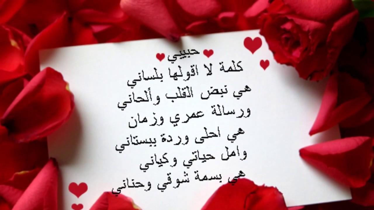 بالصور رسائل شوق وعتاب , رسايل حب للفيس بوك 2450 4