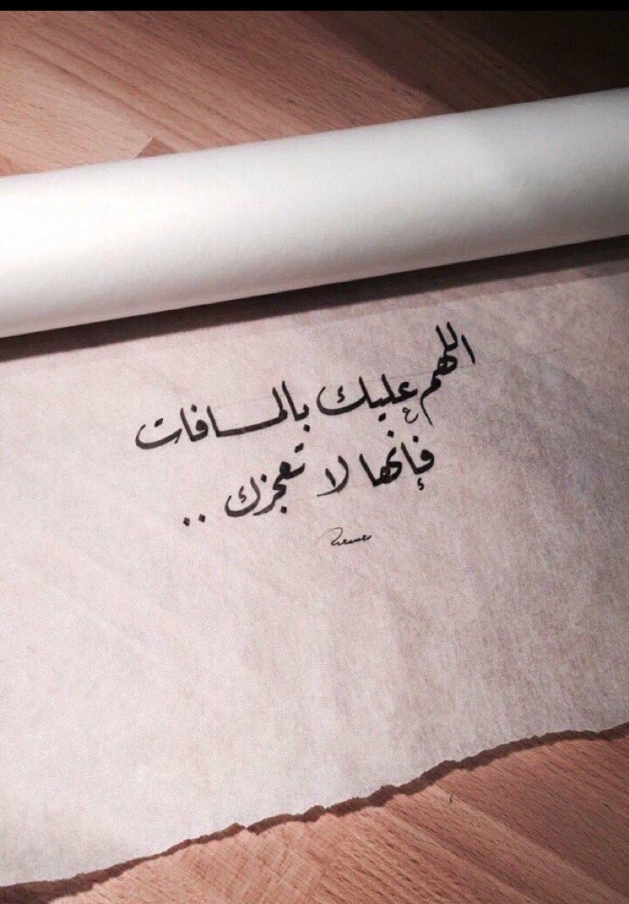 بالصور رسائل شوق وعتاب , رسايل حب للفيس بوك 2450 7