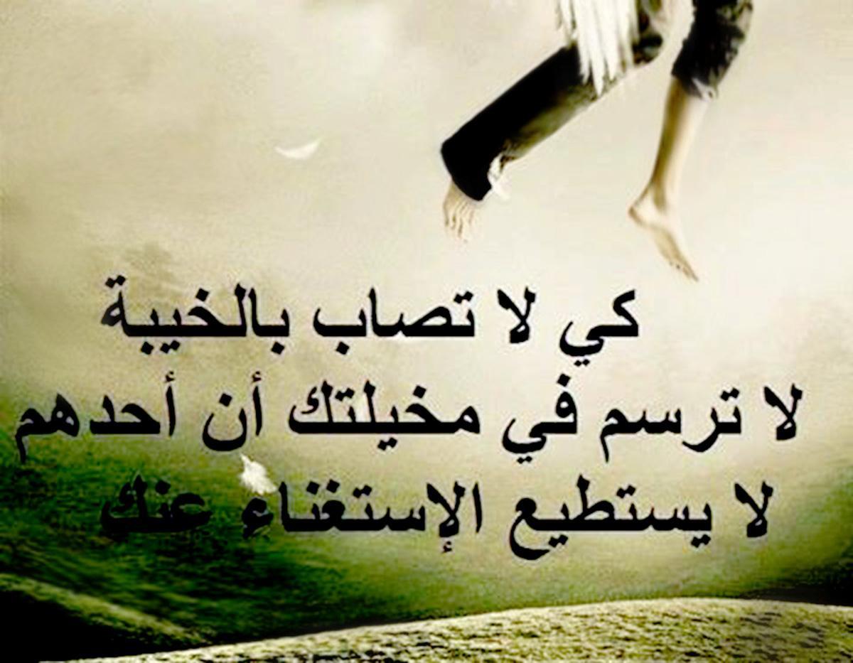 بالصور رسائل شوق وعتاب , رسايل حب للفيس بوك 2450 9