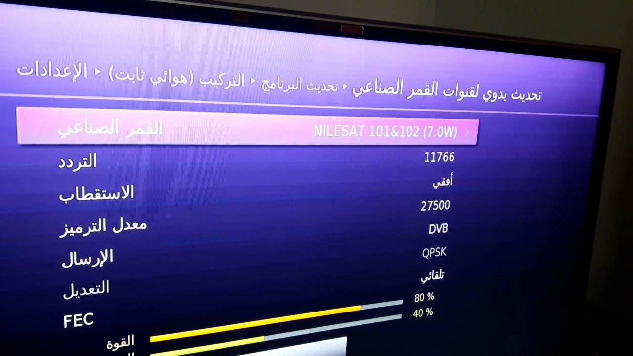 صور كيف ادخل تردد قناة , ازاي انزل قناه علي الرسيفر