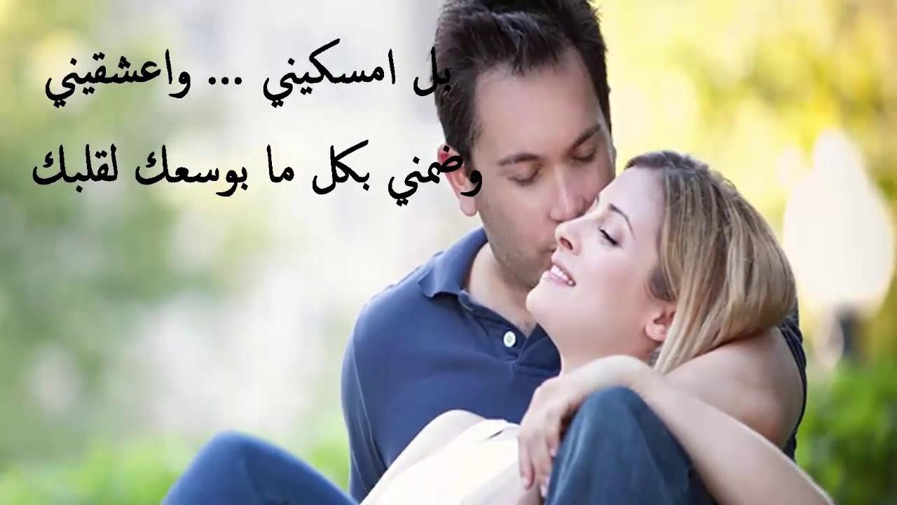 بالصور كلام يذوب الحبيب , كلام حب وعشق للحبيب 2483 7