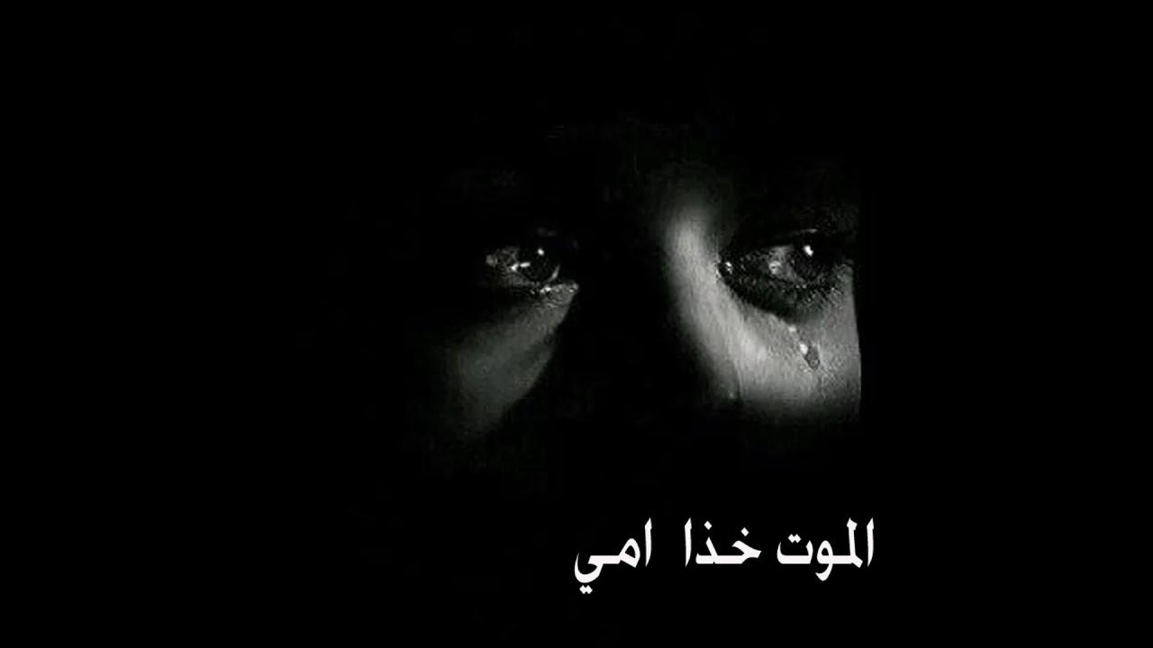 بالصور توبيكات عن الميت , كلام حزين عن الميت 2569 10