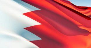 صورة متى استقلت البحرين , استقلال البحرين مهمه للبلاد