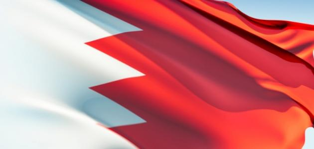 صور متى استقلت البحرين , استقلال البحرين مهمه للبلاد