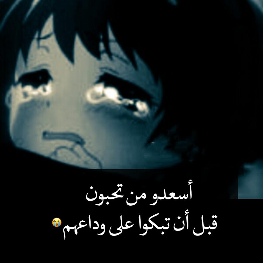 صور صور حزينه مبكيه , اصعب الصور التي تجعلك تبكي