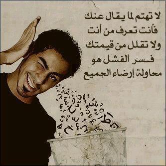 صورة صور حب حزن , صور حب حزين 2019